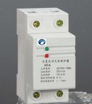 自复式过欠压保护器BY-S600